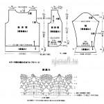 схема вязания - 2
