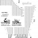 схема для вязания - 4