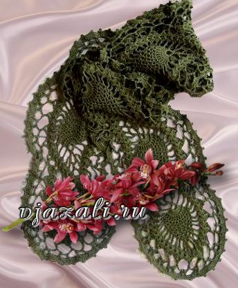 """Шарф женский ажурный вязаный крючком с узором  """"ананасы """", представлены схемы вязания шарфа. совет: для удобства..."""