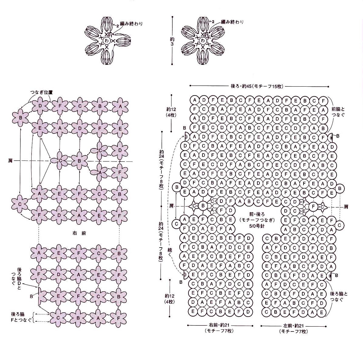 Вязание жилеток крючком со схемами вязания 824